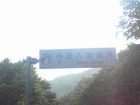 DSC01971ok